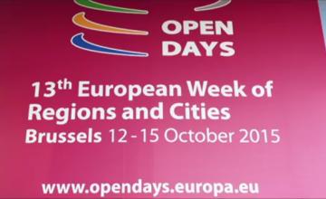 13th European Week of Regions and Cities
