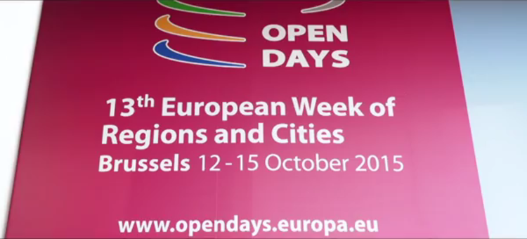 13th European Week of Regions and Cities